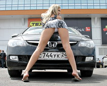 Bend over upskirt at the car